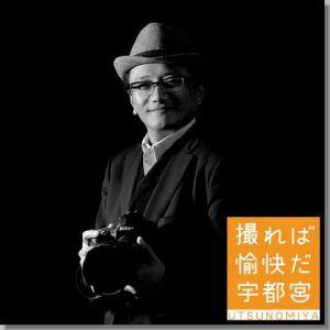 みや終活フェスタ 講師 今井 賢司(フォトグラファー)