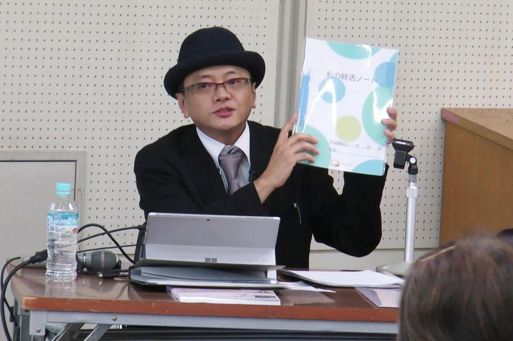 終活サポート ワンモア 代表 今井 賢司
